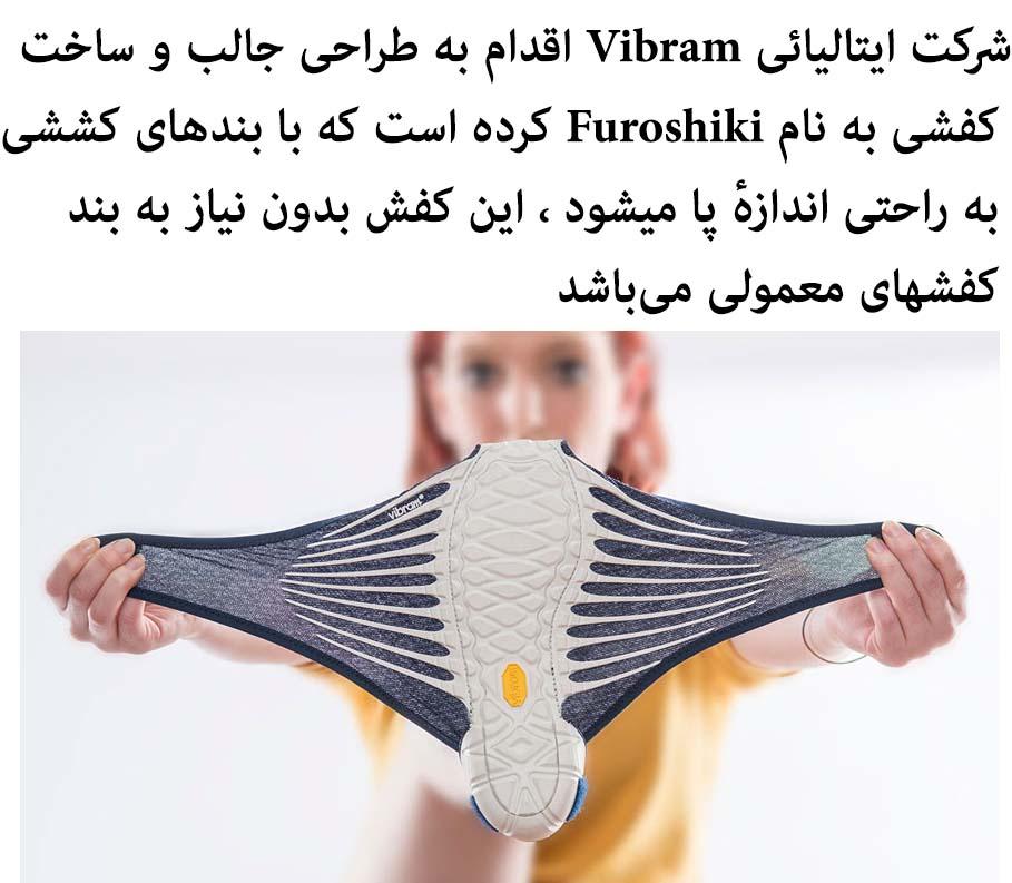 kafsh8
