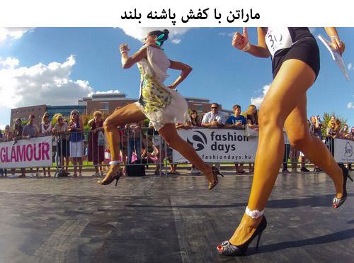 Running-a-Marathon-in-High-Heels (1)