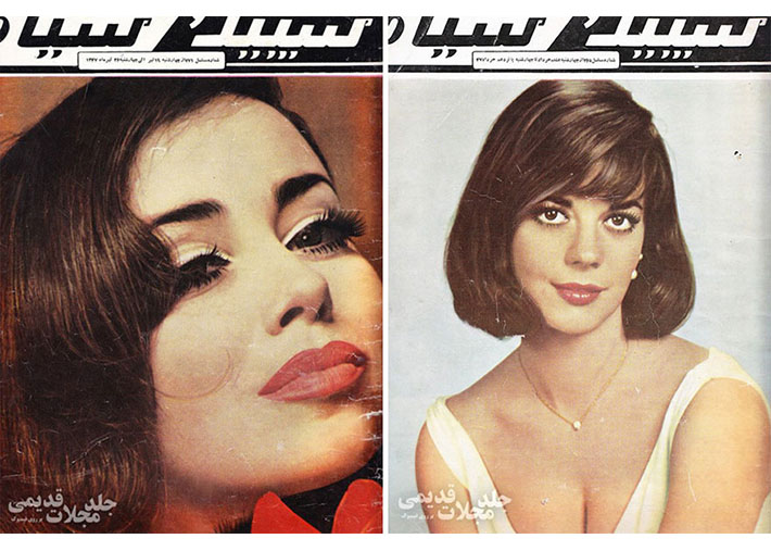 These old magazine photos reveal how iranian women dressed before iran