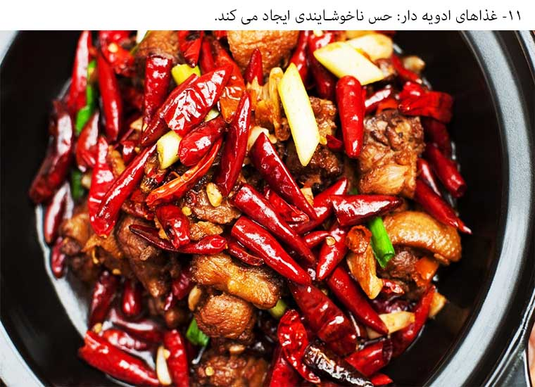 Effects Of Eating Spicy Foods