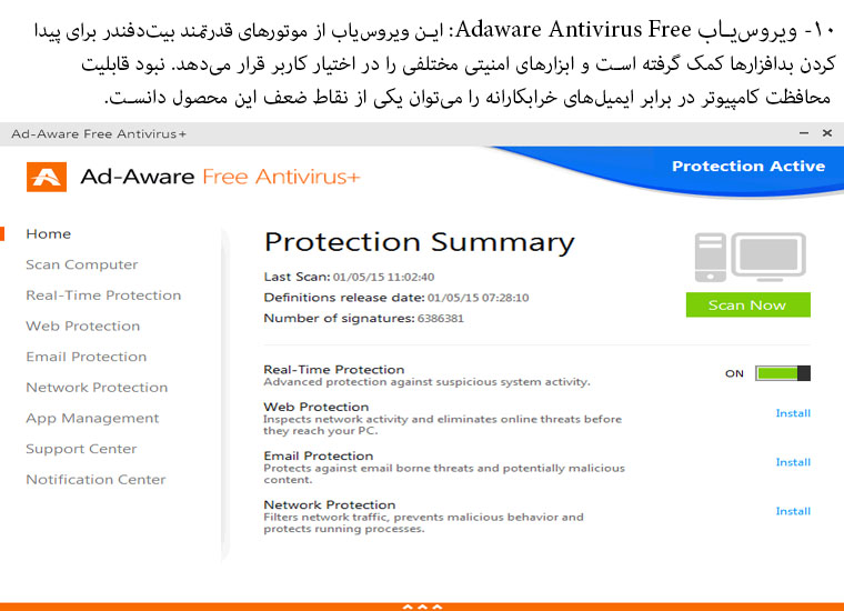 whats the best free antivirus 2018